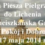 Lichen2014
